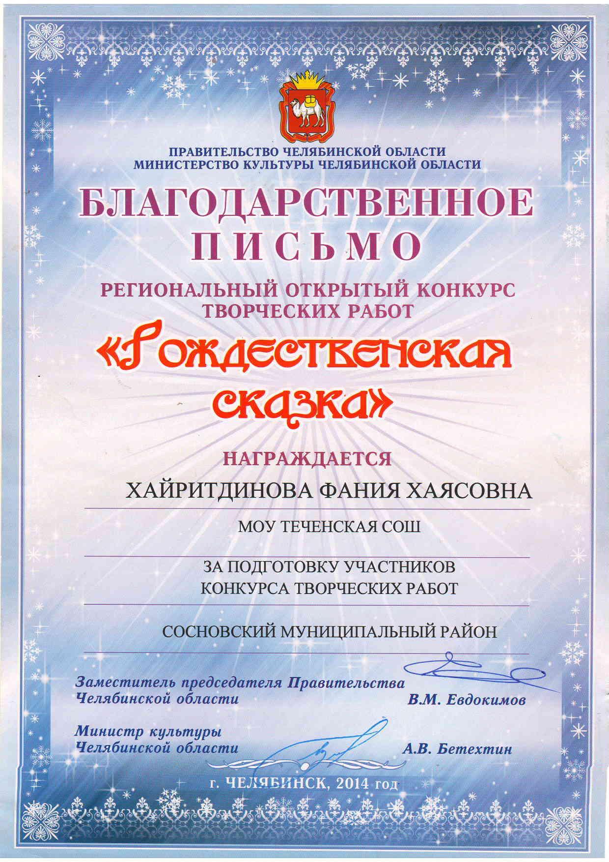 Новости Зоопарк Лимпопо г. Нижний Новгород